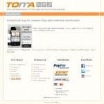 toma-versand-blog