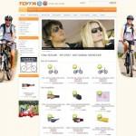Toma Versand Fahrrad und Sport Onlineshop
